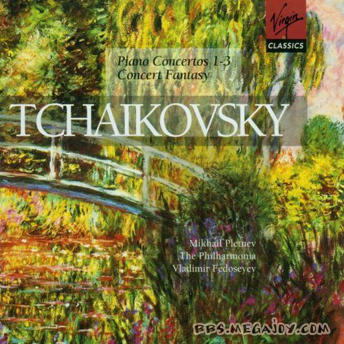 柴科夫斯基钢琴协奏曲,音乐会幻想曲 米哈伊尔 普雷特涅夫 ...