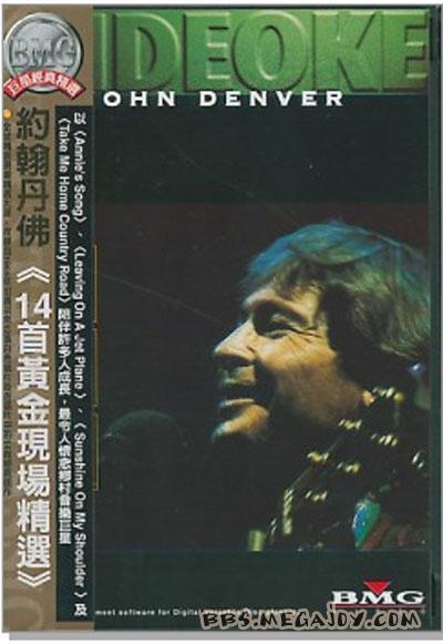 赠 酷爱 现场版的youmm JOHN DENVER 约翰丹佛 14首...