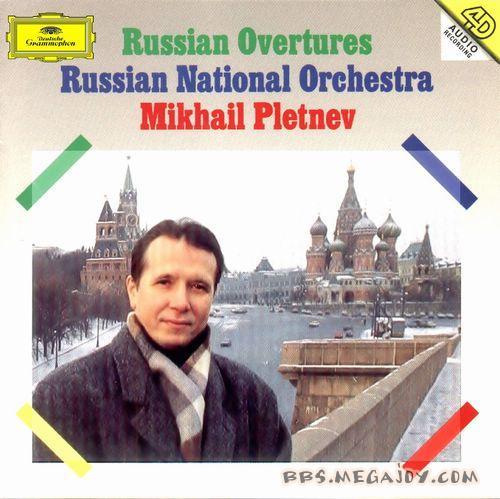 米哈伊尔 普雷特涅夫指挥 俄罗斯序曲 Russian Overtures ...