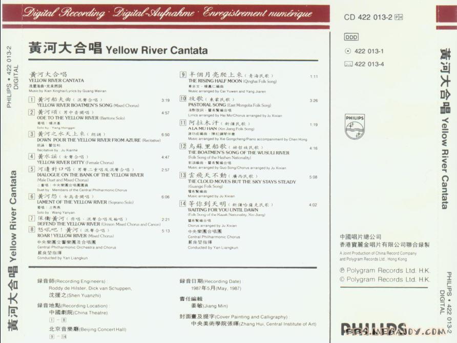 黄水谣(女声合唱) 05.河边对口曲(男声二重唱及混声合唱) 06.