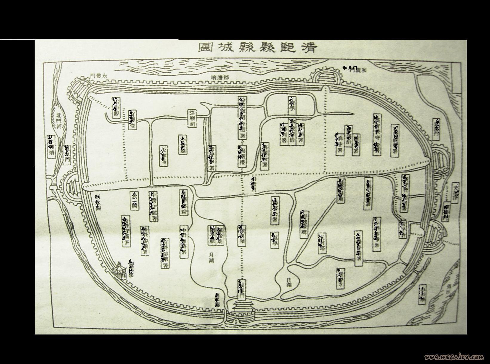 [2007-2-7]民国部分城市老地图