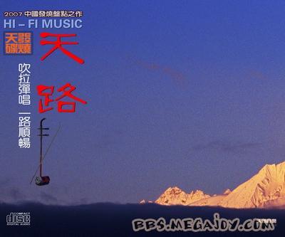 天路古筝曲谱简谱