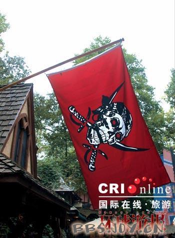 旗 旗帜 旗子 350_474 竖版 竖屏