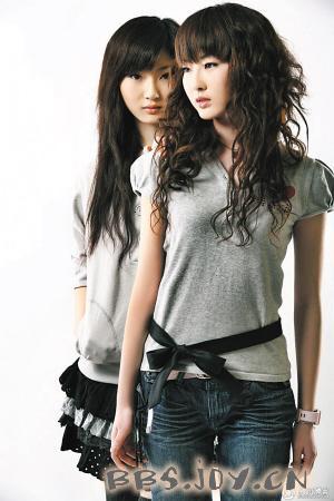 最贱的美女双胞胎