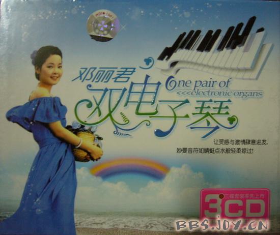 绝美的录音:《邓丽君双电子琴图片