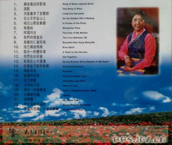 美丽的西藏,可爱的家乡