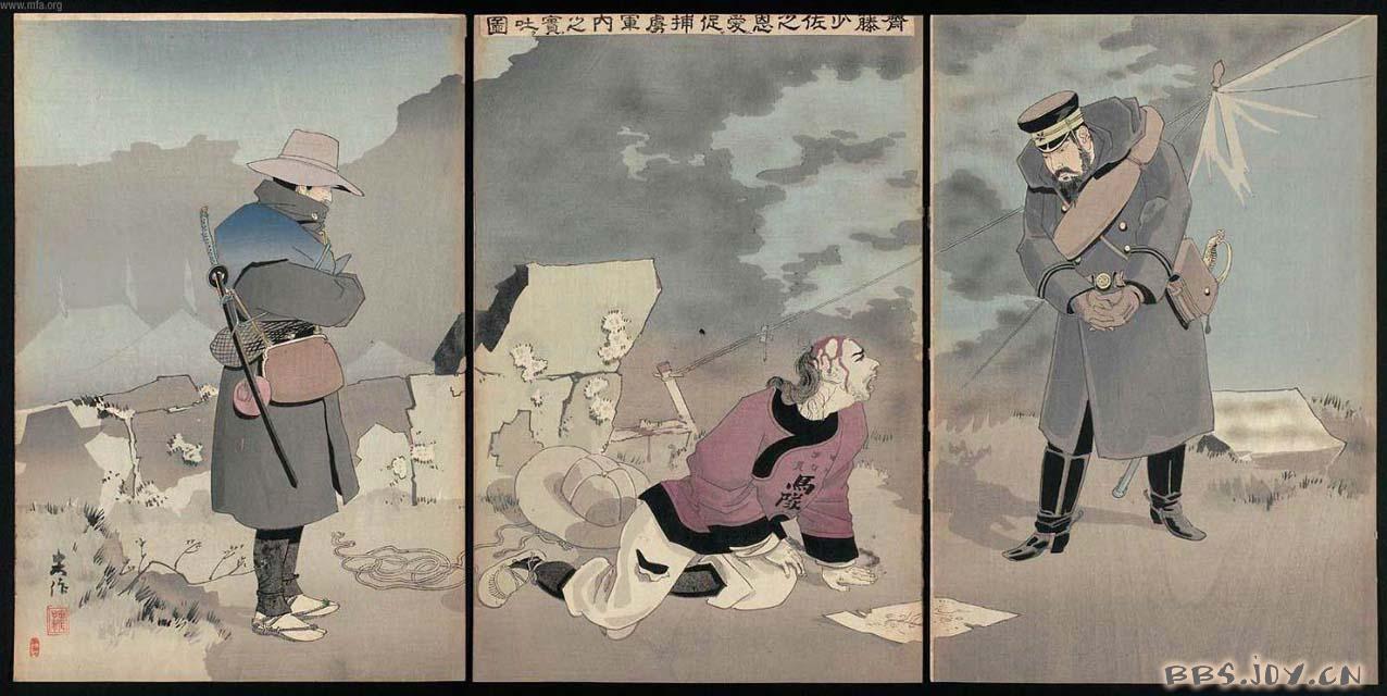 日本军人卡通形象
