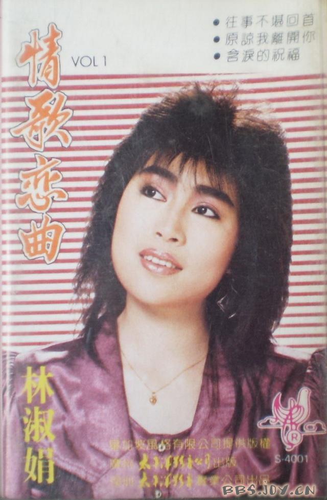 [10/6/2009]林淑娟《情歌恋曲vol.1》[320k图片