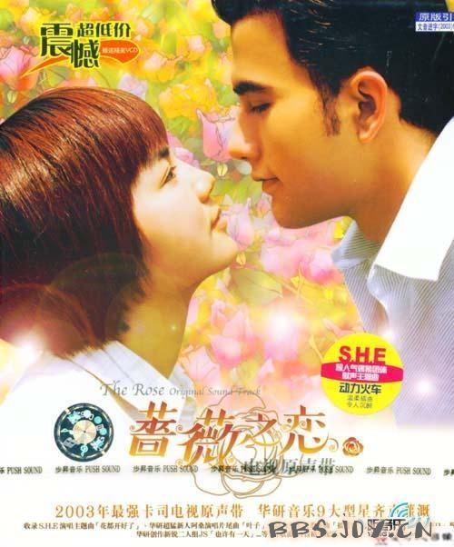 (320k/mp3) 《蔷薇之恋》电视原声大碟009]《蔷薇之恋》电...