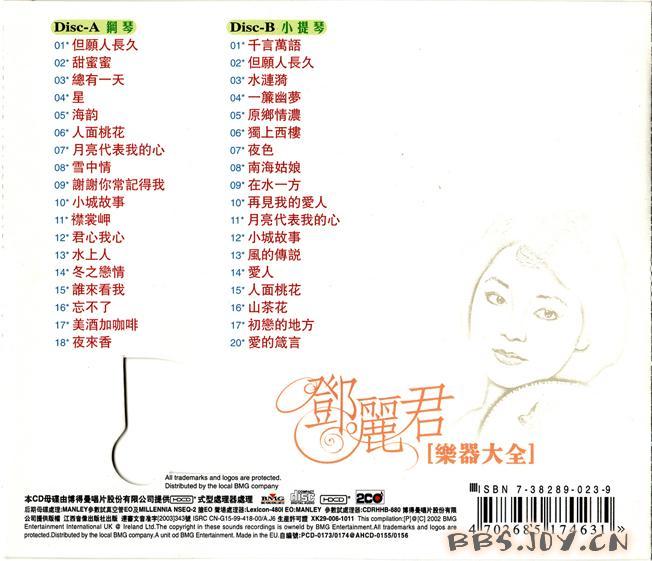 白山茶钢琴曲谱
