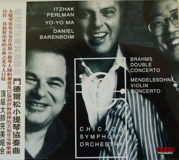 ...伦勃伊姆 2000年 勃拉姆斯双重协奏曲,门德尔松小提琴协奏曲
