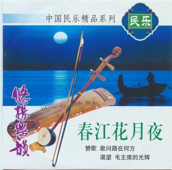 星月神话f笛子曲谱