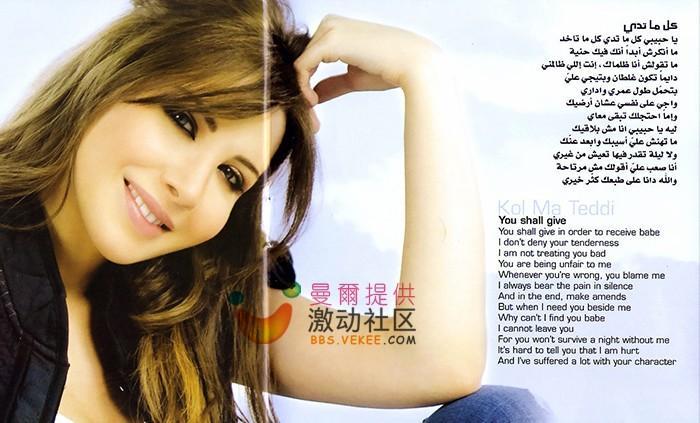 【黎巴嫩美女2010专辑】nancy
