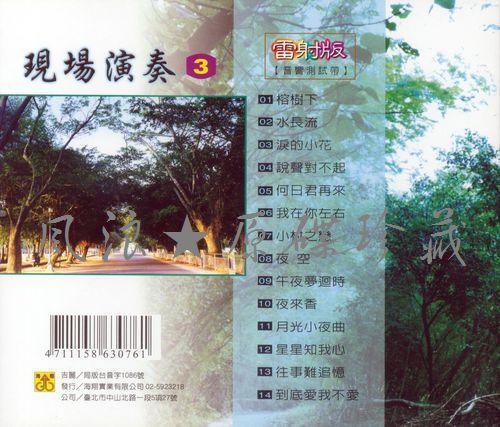 台湾十二大美女歌曲 大美女菅野亚梨沙